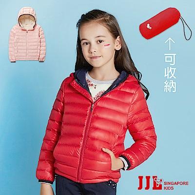 (宅配)JJLKIDS 輕薄保暖羽絨連帽外套(2色)