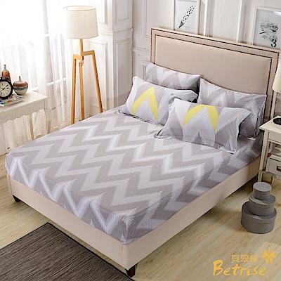 Betrise流年熠彩   加大-台灣製造-3M專利天絲吸濕排汗三件式床包枕套組