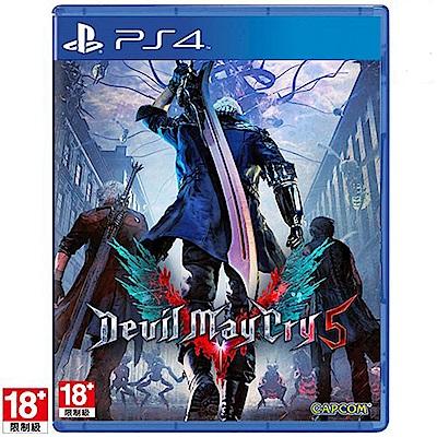 PS4《惡魔獵人 5》中文版
