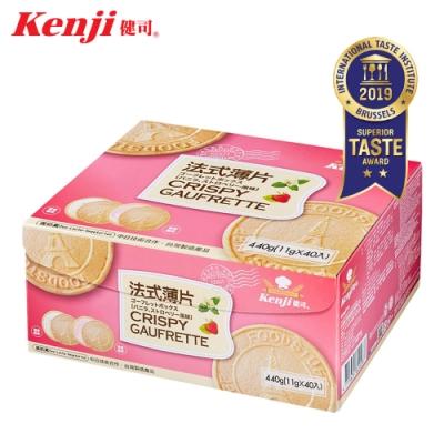 Kenji 健司 法式薄片(40入/盒)