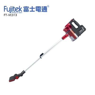 日本Fujitek富士電通手持超強旋風吸塵器FT-VC313紅色 -FT-VC302旗艦版