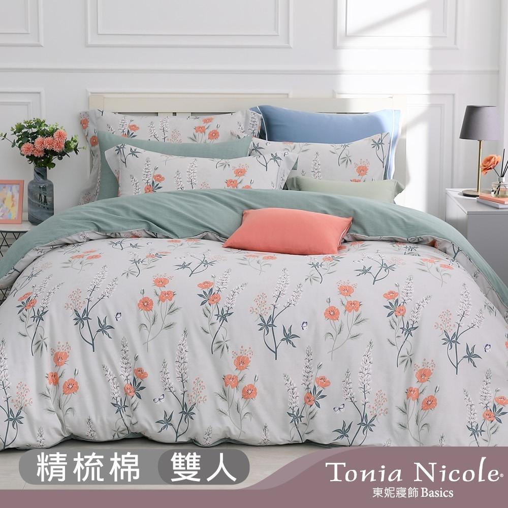Tonia Nicole東妮寢飾 花間散策100%精梳棉兩用被床包組(雙人)