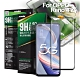 NISDA For OPPO Reno 4 Z 完美滿版玻璃保護貼-黑色 product thumbnail 1