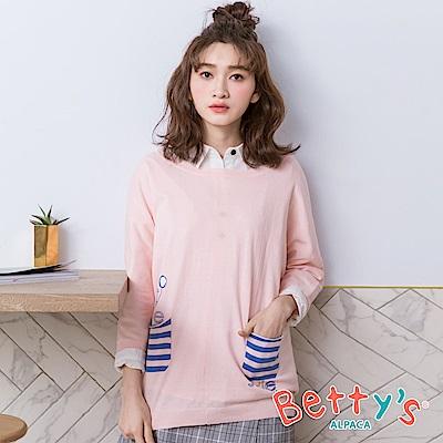 betty's貝蒂思 小貝羊印花條紋口袋針織衫(淺粉)