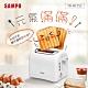 SAMPO聲寶 厚片防燙烤麵包機 TR-MC75C product thumbnail 1