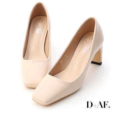 D+AF 低調美感.素面方頭扁跟高跟鞋*杏