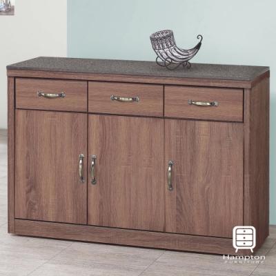 漢妮Hampton瑞德工業風柚木色4尺碗櫃下座-121x41x85.5cm