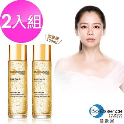 Bio-essence 碧歐斯 BIO金萃黃金精華露150ml(2入組)