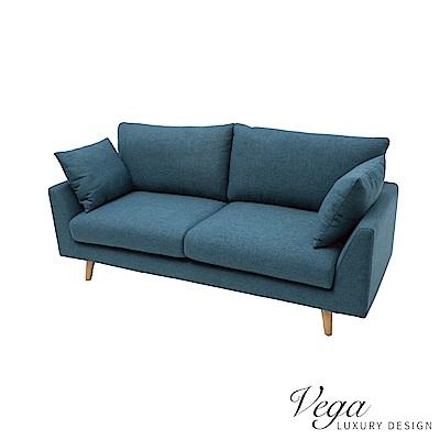 Vega 佐藤三人沙發/三人座布沙發/可拆洗(2色)