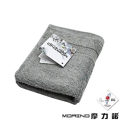 MORINO摩力諾 有機棉歐系緞條毛巾-鐵灰
