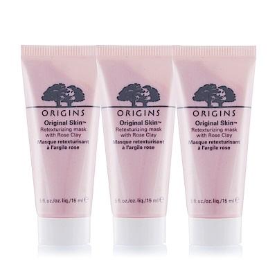 ORIGINS 品木宣言 天生麗質粉美肌面膜15mlX3