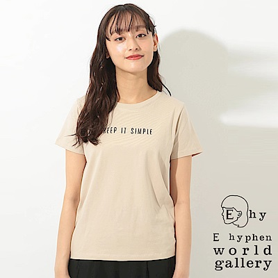 E hyphen 簡約標語打印圓領T恤