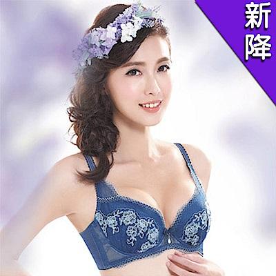 莎薇-魔力推推挺浪漫D-E罩杯內衣(深海藍)