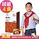 【人可和】 納麴A+ 樟芝添加x4瓶(30粒/瓶 )-加贈 韓國吉品 艾草平安皂100g product thumbnail 2