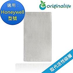 Honeywell:16200/40600/40500/40400 空氣清淨機濾網