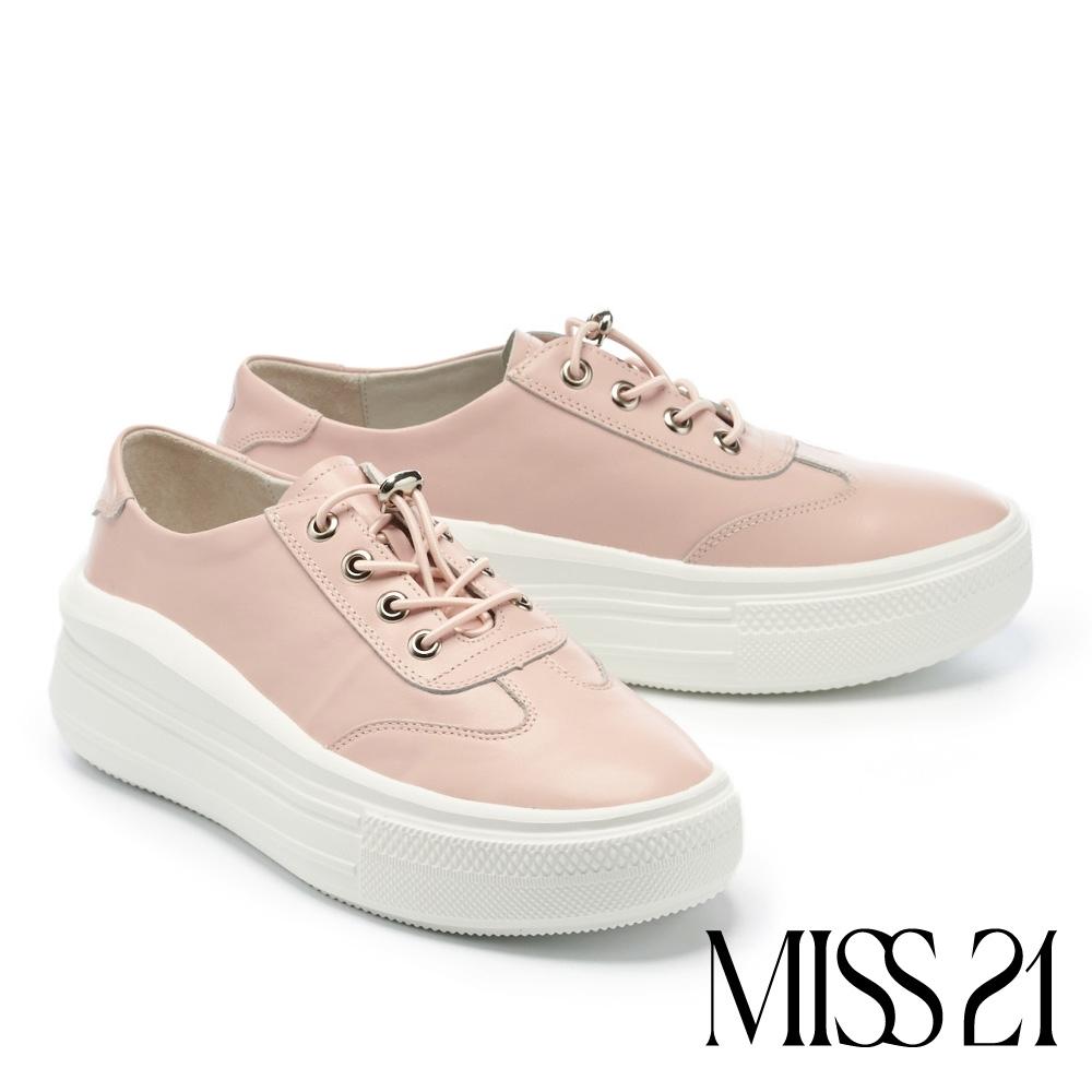 休閒鞋 MISS 21 極簡舒適純色全真皮綁帶厚底休閒鞋-粉