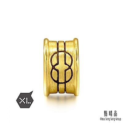 點睛品 Charme XL-Tattoo系列 智慧 黃金串珠