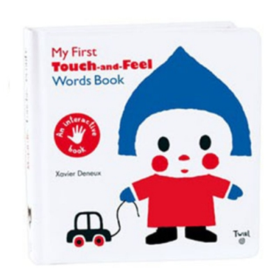 My First Touch And Feel Words Book 我的第一本觸摸單字書
