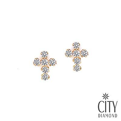 City Diamond引雅【東京Yuki系列】18K十字架玫瑰金耳環