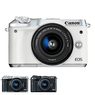 【快】CANON EOS M6+15-45mm IS STM 單鏡組*(中文平輸)