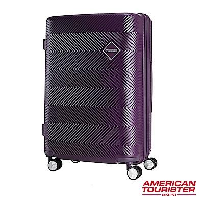 AT美國旅行者 24吋Groovista 霧面耐磨吸震PC硬殼行李箱(紫)