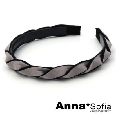 【滿520打7折】AnnaSofia 拼色璇辮編 韓式髮箍(灰系)