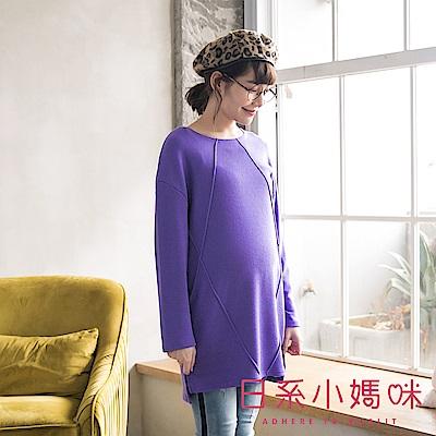 日系小媽咪孕婦裝-韓製孕婦裝~親膚軟感立體線條長版上衣 (共五色)
