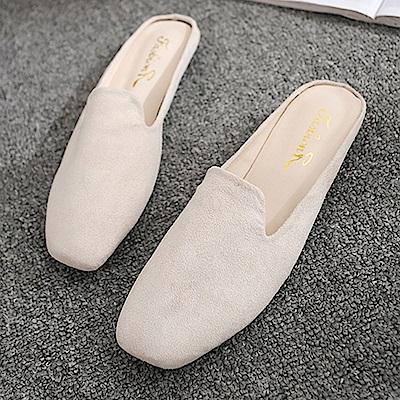 韓國KW美鞋館 輕柔樂活粉嫩平底拖鞋-米色