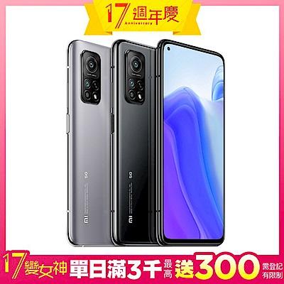 小米 10T (8G/128G) 6.67 吋8核5G手機