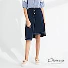 OUWEY歐薇 不規則剪裁彈力牛仔膝下裙(藍)