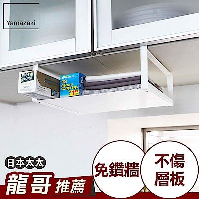日本【YAMAZAKI】Plate層板收納籃★居家收納/置物架/衛浴收納/廚房收納