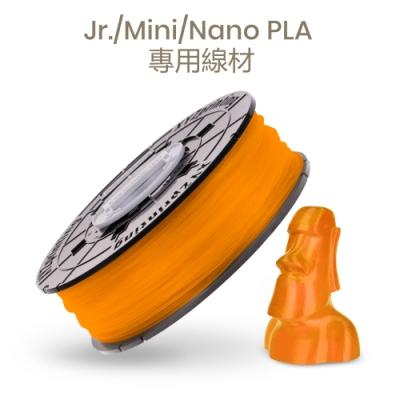 XYZprinting - PLA NFC 600g (透明橘)