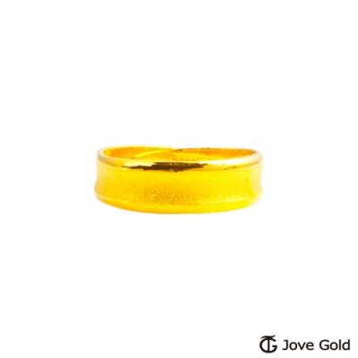 Jove Gold 漾金飾 寧靜黃金女戒指