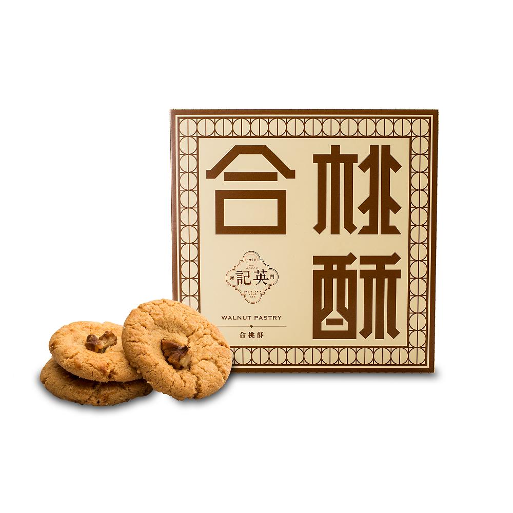 英記餅家 合桃酥(10入/盒)