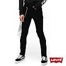 Levis 男款 519 低腰超緊身窄管牛仔長褲 彈性布料