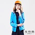 【麥雪爾】亮采連帽綁帶風衣薄外套-藍