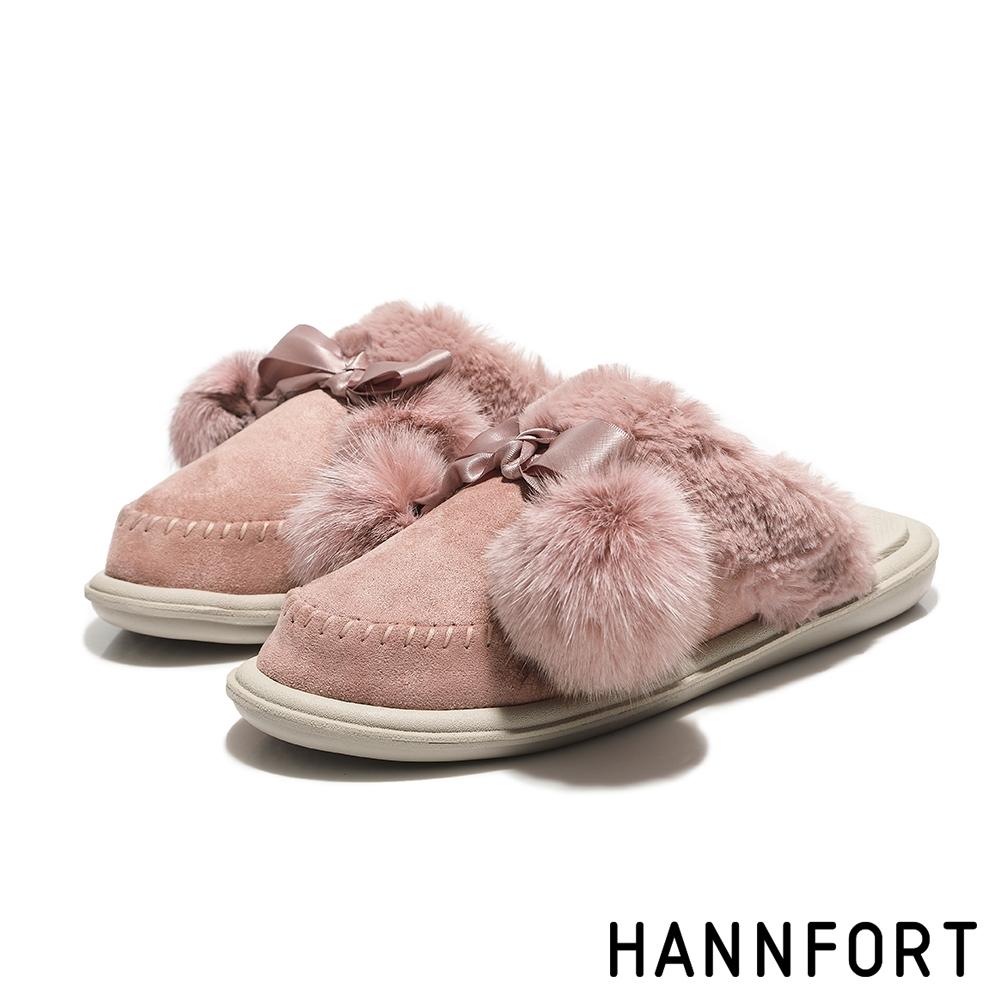 HANNFORT COZY絨布毛球拖鞋 女 珊瑚粉
