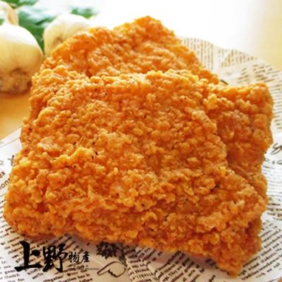 【上野物產】仿製日本連鎖炸雞味 薄皮八兩炸雞排 x12片(300g土10%/片)