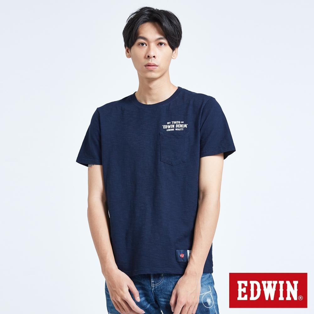 EDWIN 復古翻玩讀賣LOGO口袋 短袖T恤-男-丈青