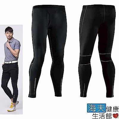 海夫 MEGA COOUV 日本 男生 內搭 運動褲(UV-M802)