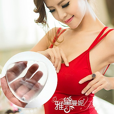 隱形胸罩 比基尼專用矽膠三角墊(透明) 一組兩入 雅黛曼妮