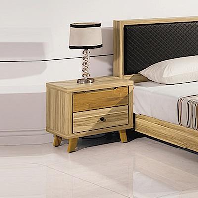 AS-瑪麗栓木床頭櫃-48x38x50cm
