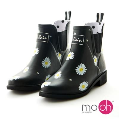 mo.oh 愛雨天-拚色小花切爾西橡膠短筒雨靴-黑色