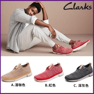 Clarks 經典三瓣底織面透氣套式休閒男鞋 (5款任選)