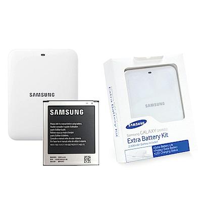SAMSUNG GALAXY S4 i9500/J N075 原廠電池+電池座充(韓國原裝