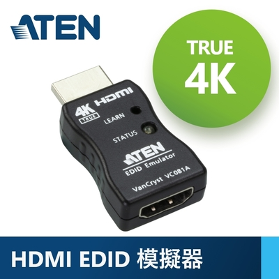 ATEN True 4K HDMI EDID模擬器 (VC081A)