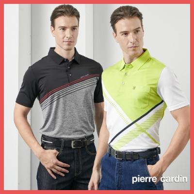 (時時樂)Pierre Cardin皮爾卡登 男裝 運動機能吸濕排汗短袖POLO衫-(多款任選)