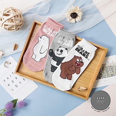 阿華有事嗎 韓國襪子 逗趣卡通熊熊遇見你短襪  韓妞必備少女襪 正韓百搭純棉襪