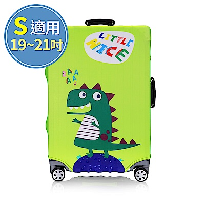 旅遊首選 行李箱套 防塵套 保護套 加厚高彈性伸縮 箱套 S號(恐龍)
