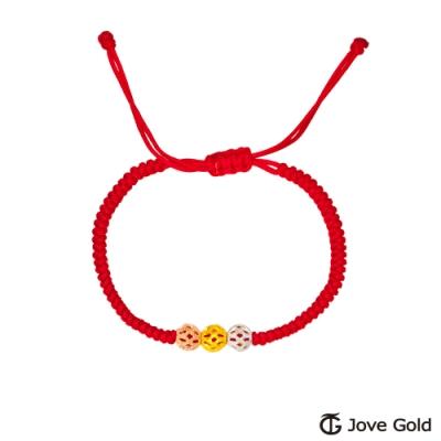 Jove Gold 漾金飾 緣定三生黃金繩手鍊